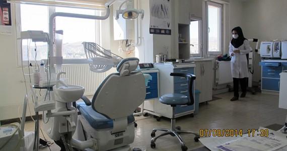 تصویر مطب دندان پزشکی